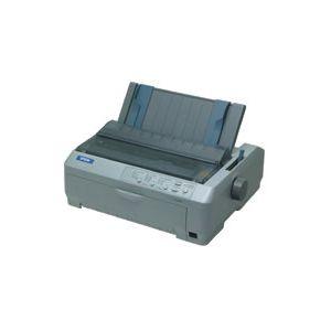 EPSON FX-890 9+9 PIN 80 KOLON YAZICI 566 CPS
